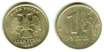 Редкие монеты редкие монеты